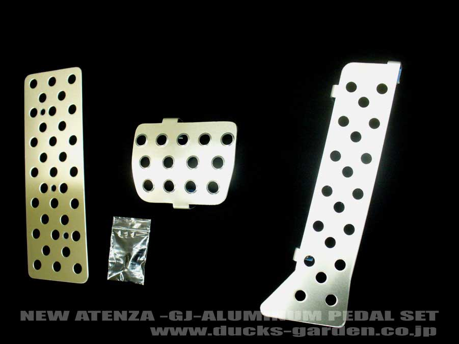 new-atenza-gj-pedal-at-set